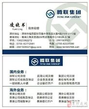 注册香港公司,可一天出证