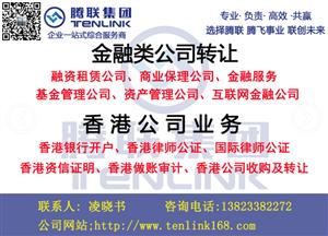 香港公司不按期年审会有什么影响?