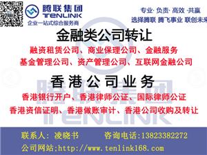 低价办理香港律师公证,资信证明和审计报告
