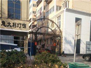 博鑫缘小区2室2厅1卫36.8万元