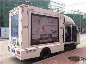 7成新广告车媒体车宣传车低价转让