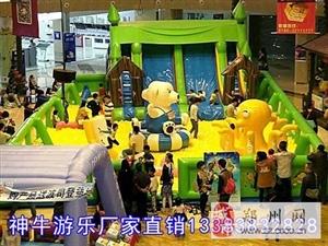 郑州百万海洋球池质量哪家好?