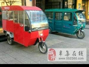 出售两辆9成新电动三轮车