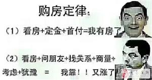 锦绣天成楼层任选包改名可贷款首付分期