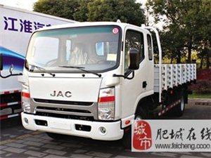 太阳城出租单排货车(3.6x1.6,4.2x2米)