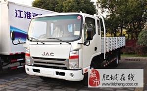 肥城出租单排货车(3.6x1.6,4.2x2米)