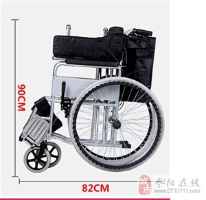 全新轮椅超低价处理