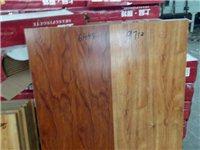 木地板甩賣了