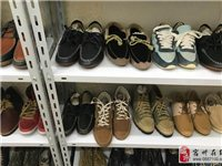 樣板外貿休閑鞋處理清貨便宜