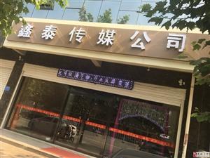 鑫泰高端婚礼策划-商业演出一体专业机构