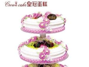贺寿 婚庆 架子水果蛋糕 现场现做价格优惠