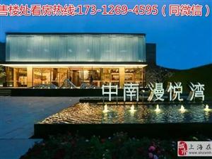杭州建德中南漫悦湾有谁买过了?说说现在的情况