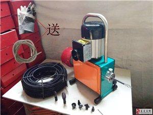 通馬桶、馬桶配件、擦玻璃、清洗電熱水器