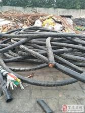 镇海废旧电缆线回收多少一米、一斤、一吨?_