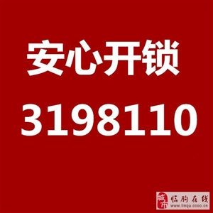 �R朐�_�i�Q�i汽��匙 3198110