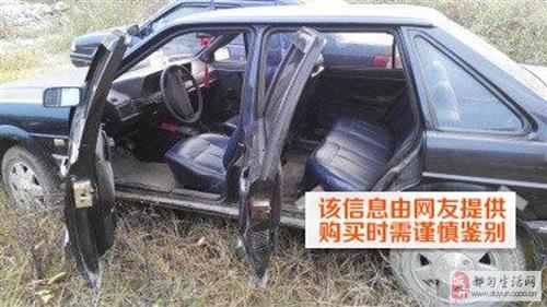 大眾桑塔納 1999款 1.8 警用車   【0.70萬元】