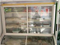 出售冰箱冷藏柜保险柜