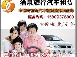 千赢国际|最新官网租车-千赢国际|最新官网包车-千赢国际|最新官网旅游包车