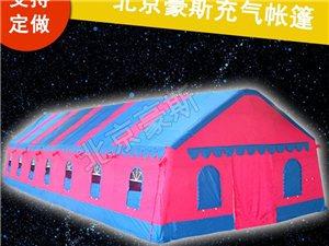 北京豪斯欧式户外婚宴酒席充气帐篷红白喜事流动餐厅饮