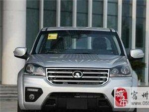 长城皮卡柴油版国五上市售价7.98万起