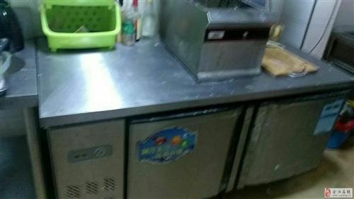 八成新冰柜