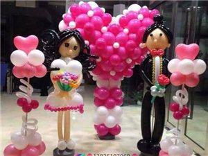 修水氣球裝飾婚慶地爆球婚房布置寶寶宴開業慶典鮮花