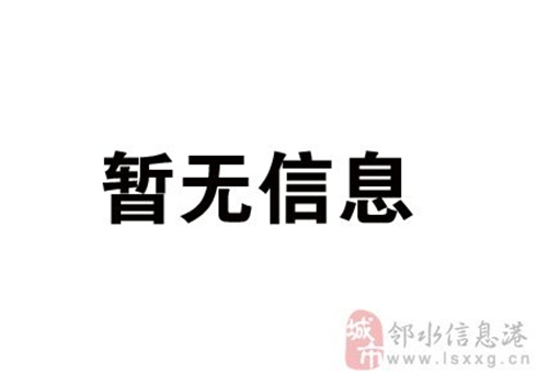 凰腾・红星国际广场