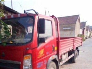 中国重汽,拉十吨,九成新