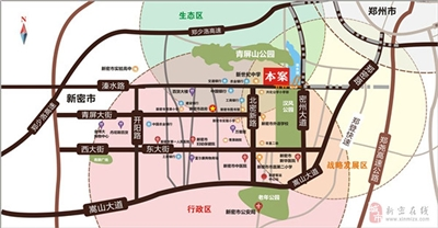 新密正升・阳光城规划图