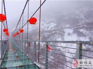 七峰山滑雪自驾60含景门票++玻璃桥+滑雪