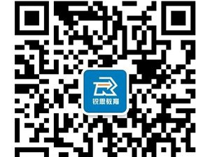內蒙古省考課程火熱招生