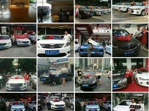 万元购车至多分享一位客户就有能够完成买车月供不费钱