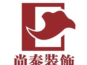 中式武館設計,圓你一個武俠夢—尚泰裝飾
