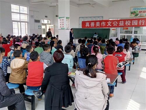 新郑真善美教育培训中心有限公司