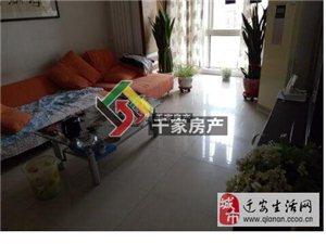 明珠花园2室2厅1卫3500元5个月转租