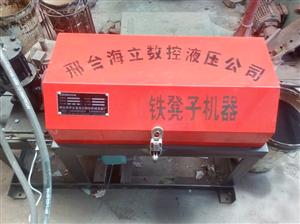 铁凳子机械包含:打圈机,碰焊机,调直机,压弯机,喷