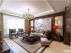 室內外設計與施工