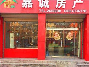 7132天元上东城吉房出售