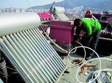 專業維修太陽能,更換加帶,包溫