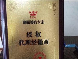 龍南貼墻紙注意事項《18770757696》