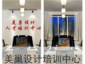 培训平面设计,室内外设计,橱柜衣柜设计学员