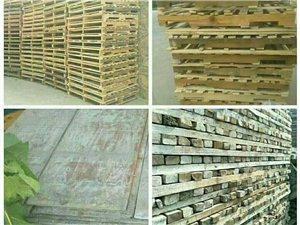 常年出售木托盘,九成新模板和方木