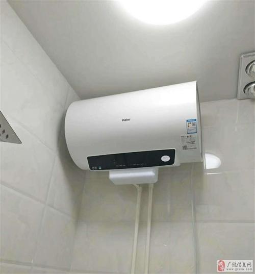 一台全新的海尔热水器