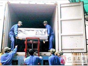 臨泉日美家政搬家辦公室搬場空調移機、價格公道