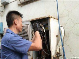 阜阳临泉专业空调维修、移机、加氧 冰箱、洗衣机维修