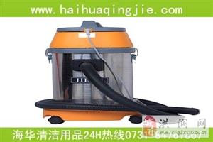物业清洁专用设备洁霸吸尘吸水机30L海华清洁