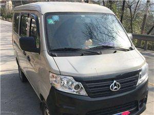 长阳韩先生现出售一辆长安之星3的面包车