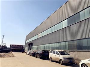 出售雄安新区附近25亩工业厂房现代生产设备二层车间