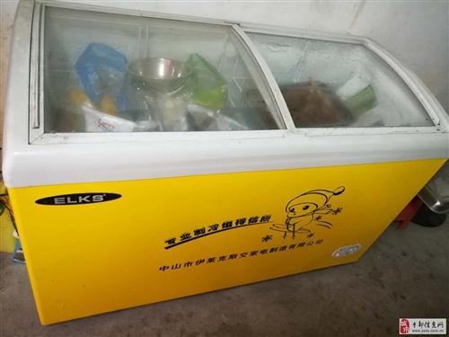 冰柜雪糕柜冷藏柜金沙游戏