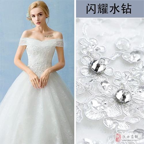 全新一字肩婚纱礼服新娘结婚韩版拖尾公主简约